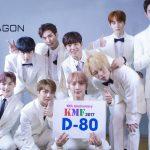 NCT127、PENTAGON、CLC からD-80カウントダウンボード到着! 10周年記念!全ての韓流ファンのためにメディア先行決定!7/7~7/17まで 10th Anniversary KMF2017 公式CM第2弾公開!