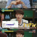 「CNBLUE」ヨンファ、俳優ユン・パクにバラエティー番組禁止令が出ていることを明かす