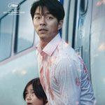 映画「新感染 ファイナル・エクスプレス」いよいよ、明日公開!!!! 日本公開を祝して、主演コン・ユ&マ・ドンソクより 公開おめでとう★メッセージ映像が到着!