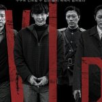 映画「VIP」が第13回オースティン・ファンタスティック映画祭に公式招待される