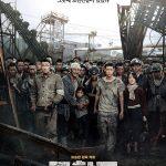 映画「軍艦島」、ユネスコ本部所在の仏パリで試写会 「ユネスコ勧告事項、日本側の履行を追求」