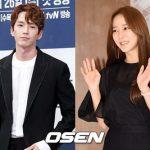 元「RAINBOW」コ・ウリと俳優コ・ユン、熱愛説を否定