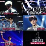 Wanna Oneのデビューステージを見る…今日(11日)プレミアショーコン公開