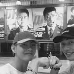 俳優パク・ソジュン&防弾少年団V、映画「青年警察」の和やかな鑑賞ショット