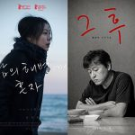 女優キム・ミニ主演「その後」、ニューヨーク映画祭・トロント国際映画祭に公式招待