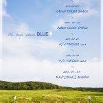 「B.A.P」、7thシングルアルバム「BLUE」で9月5日にカムバック!
