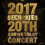 「Sechs Kies」、高尺スカイドームで新曲を初公開へ