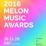 「2017 MelOn MUSIC AWARDS」、12月2日に高尺ドームで開催確定…最高のスターたちが総出演