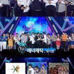 Wanna One、「ショー音楽中心」で1位獲得…音楽放送10冠達成