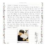 「RAINZ」ホン・ウンギ、6年間の練習生生活を経てデビューへ…直筆手紙で心境語る