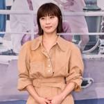 女優ハ・ジウォン、ブランド広報活動不履行で訴えらる