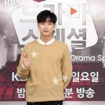 俳優ジニョン、1年ぶりのドラマ復帰「B1A4のカムバック準備で遅くなった」