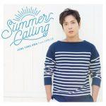 CNBLUEジョン・ヨンファ、日本ソロアルバム「Summer Calling」がチャート1〜3位を席巻!