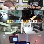 「BIGBANG」SOL、あのメンバーのせいで一人暮らしを始めたことを明かす