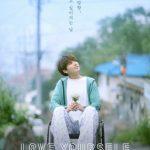 「防弾少年団」、新たなシリーズを予告…JUNG KOOKのポスター公開