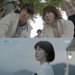 女優ハ・ジウォン、新ドラマ「病院船」抱負を語る
