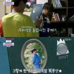 「Wanna One」ソンウン、卒業アルバムを強制公開…全く違う姿にビックリ
