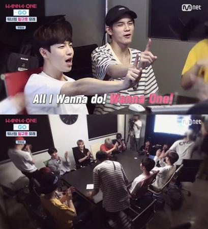「Wanna One」、グループ紹介のキャッチフレーズを決定