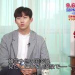 「2PM WILD BEAT」BD&DVD、テギョン日本独占インタビュー映像一部先行公開!「大自然の温泉がお気に入り。チームワークの良さも再認識した有意義な旅」