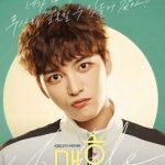 JYJジェジュン&ユイのタイムスリップ「マンホール」、今日(9日)初放送