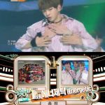 "Wanna One、「ミュージックバンク」初出演で1位の9冠達成…""ファンに感謝"""