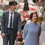 「コラム」最新公開映画紹介!『ワン・デイ 悲しみが消えるまで』