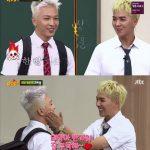 SOL(BIGBANG)×ソン・ミンホ(WINNER)、「知ってるお兄さん」で大活躍