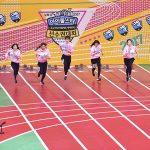 MBC「アイドル陸上大会」でボーリング種目が新設へ=収録日・会場は「流動的」