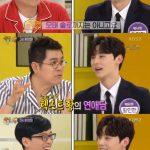 """Wanna Oneファン・ミンヒョン、女性とのスキンシップはNU'ESTのファンミーティングの時が初めて…""""とてもドキドキした"""""""