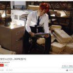 「防弾少年団」、「DOPE」ミュージックビデオ再生回数が2億回突破