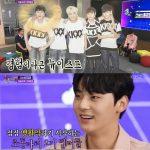 Wanna Oneファン・ミンヒョン、NU'ESTメンバーに対する深い愛情を示す