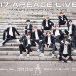 8月12日(土)チケット一般販売開始!Apeace(エーピース)初名古屋単独公演『Apeace LIVE 2017 #8 in NAGOYA』メンバーからコメント到着!
