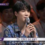 NU'EST JR、音楽バラエティ「怪しい歌手」で長年の無名時代を告白する