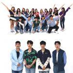 NU'EST WにPRISTIN、バラエティ番組「週刊アイドル」Pledis特集総出動