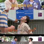 """女優キム・ソナ、""""キム・サムスン階段""""で「SHINee」ミンホと名場面を再現"""