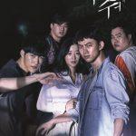 テギョン(2PM)主演ドラマ「助けて」、28日に撮影終了…結末の口外禁止令発令!