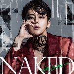 【MYNAME(インス)】 9月6日(水)発売ソロ・ミニアルバム『NAKED』、 リード曲「NAKED LOVE」ミュージック・ビデオ公開! ジャケット写真公開!