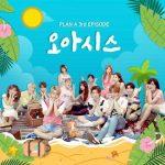 Apink&VICTON&ホ・ガクらPlan A所属歌手によるシーズンソング「オアシス」団体予告イメージ公開