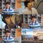 B1A4 サンドゥル、ドラマ「マンホール」OSTの録音現場を公開…出演中のバロを応援