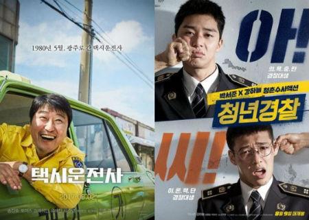 映画「タクシー運転手」700万人、「青年警察」144万人動員で2強体制へ