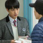 EXOカイ主演「アンダンテ」、9月10から24日に2週延期
