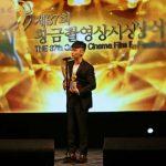 ピョン・ヨハン、撮影監督が選ぶ男性ベスト賞を受賞「演技で応えていく」