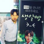 """「B1A4」、BAROの誕生日に「マンホール」の現場へコーヒーケータリングのプレゼント…""""深い友情""""誇る"""