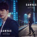 2PMジュノ、ソロアルバム発表を前にジャケットイメージ公開…凛々しいスーツファッション