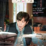 """CNBLUEヨンファ、ドラマ「ザ・パッケージ」出演…""""一番うまくできるという自身があったのでぜひやってみたかった"""""""