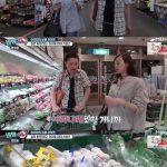 伊藤ゆみ(アユミ/ICONIQ)、日本で「おじさんレンタル」を体験