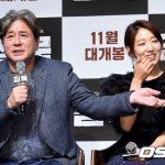 「PHOTO@ソウル」俳優チェ・ミンシク、パク・シネ、リュ・ジュンヨルら、映画「沈黙」の制作報告会に出席