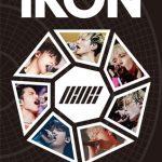 「iKON」、 初のドームツアーLIVE DVD & Blu-rayがオリコンデイリーDVD音楽ランキング1位獲得!