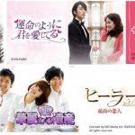 AbemaTV韓流・華流ドラマチャンネル9月は6作品が1話から放送 チ・チャンウク入隊企画として主演『ヒーラー~最高の恋人~』の放送と 本人へのメッセージ募集企画を実施