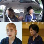 故チェ・ジンシルの娘に暴行疑惑の祖母、容疑なしで捜査終結=韓国警察